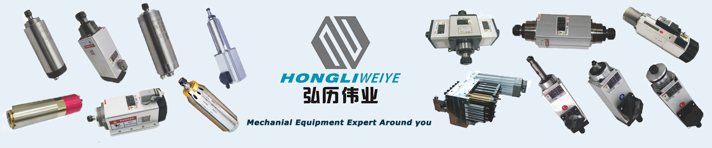 Foshan Hongli Weiye Electromechanical Hardware Co., Ltd.