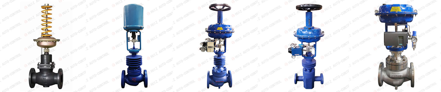 Huizheng Auto Control Valve Group Co., Ltd.