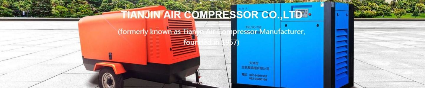 Tianjin Great Air Compressor Co., Ltd.