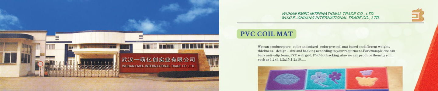 Wuhan EMEC International Trade Co., Ltd.