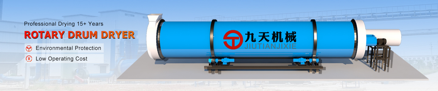 Zhengzhou Jiutian Technology Machinery Co., Ltd.