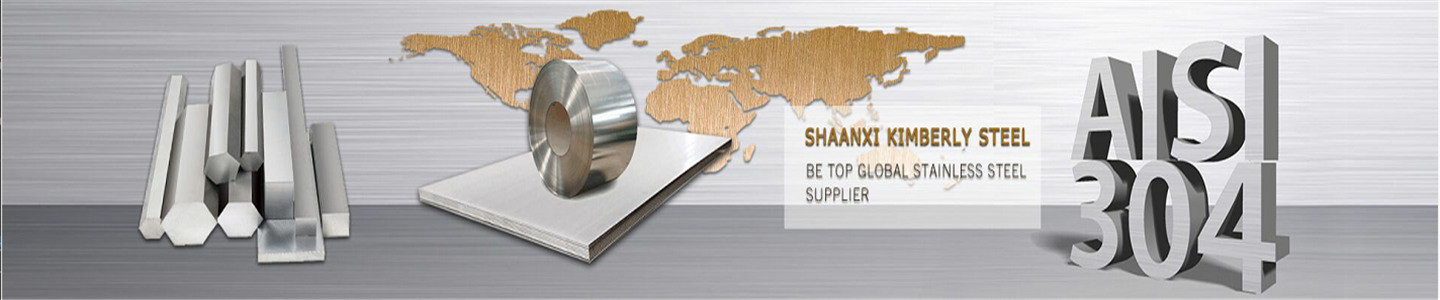 Shaanxi Kimberly Stainless Steel Co., Ltd.