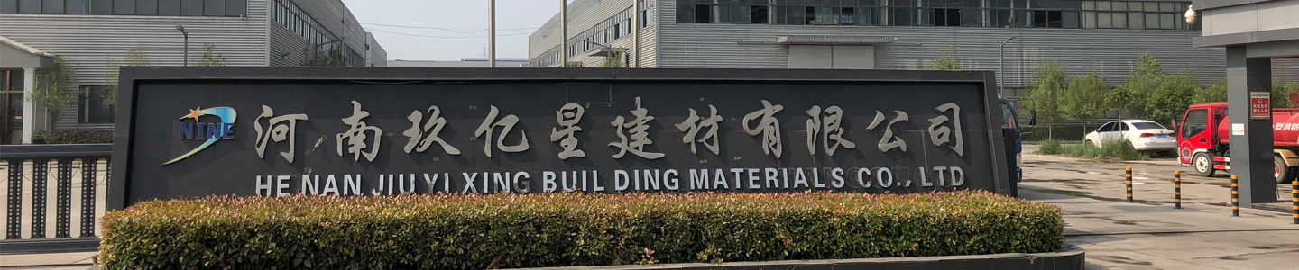 Henan Jiuyixing Building Materials Co., Ltd.