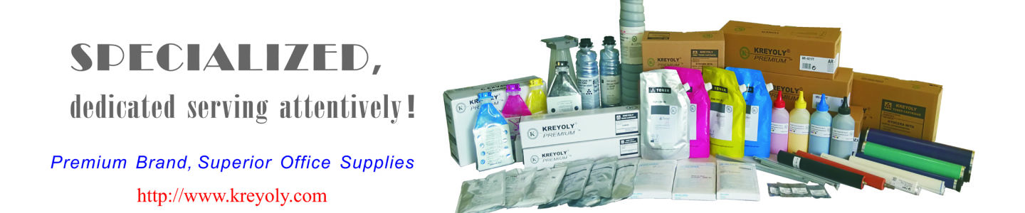 Xiamen Kreyoly Office Supplies Co., Ltd.
