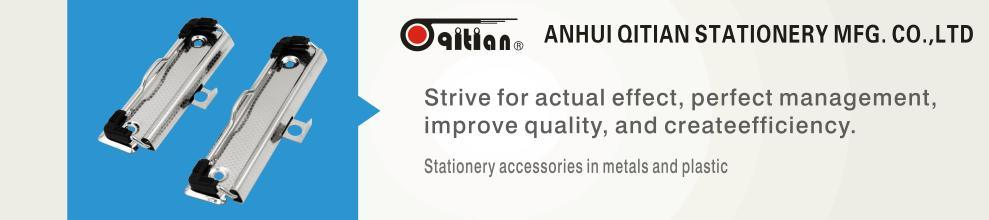 Anhui Qitian Stationery MFG. Co., Ltd.
