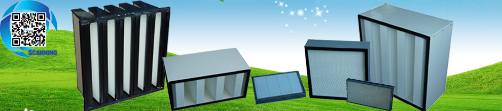 Nanjing Blue Sky Filter Co., Ltd.