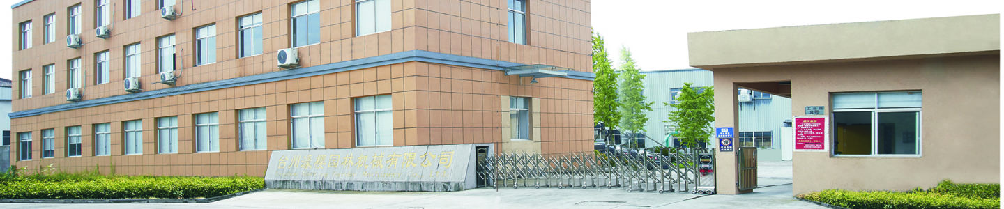 Taizhou Hawking Garden Machinery Co., Ltd.