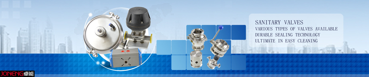 Wenzhou Joneng Valves Co., Limited