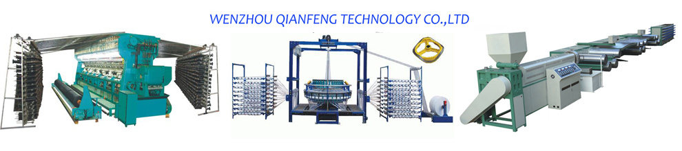 Wenzhou Qianfeng Technology Co., Ltd.