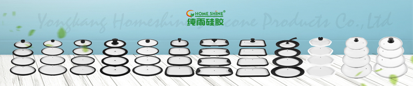 YONGKANG HOMESHINE SILICONE PRODUCTS CO., LTD.
