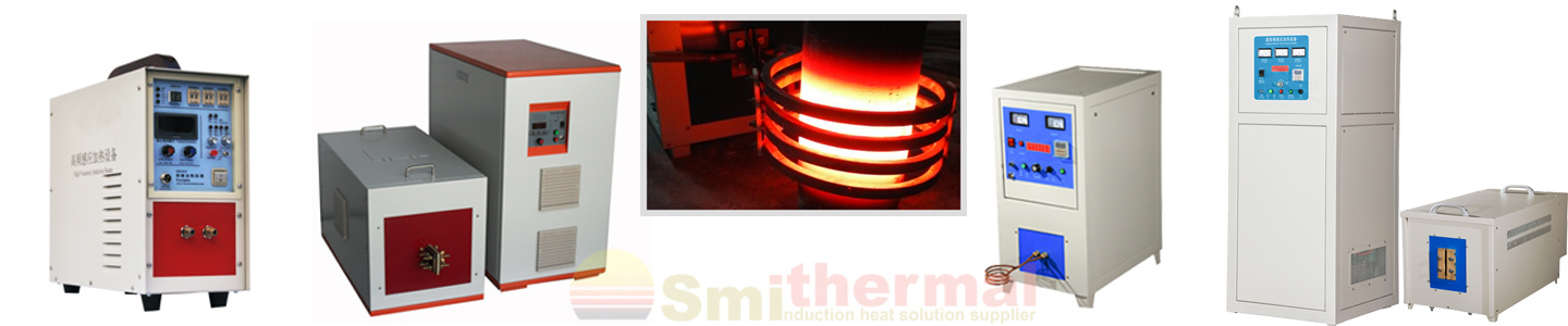 SMITHERMAL CO., LIMITED