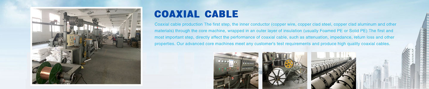 Hangzhou Linan Jiuhe Wire & Cable Co., Ltd.