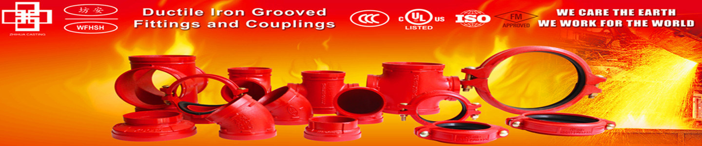 Shandong Zhihua Pipe Industry Co., Ltd.