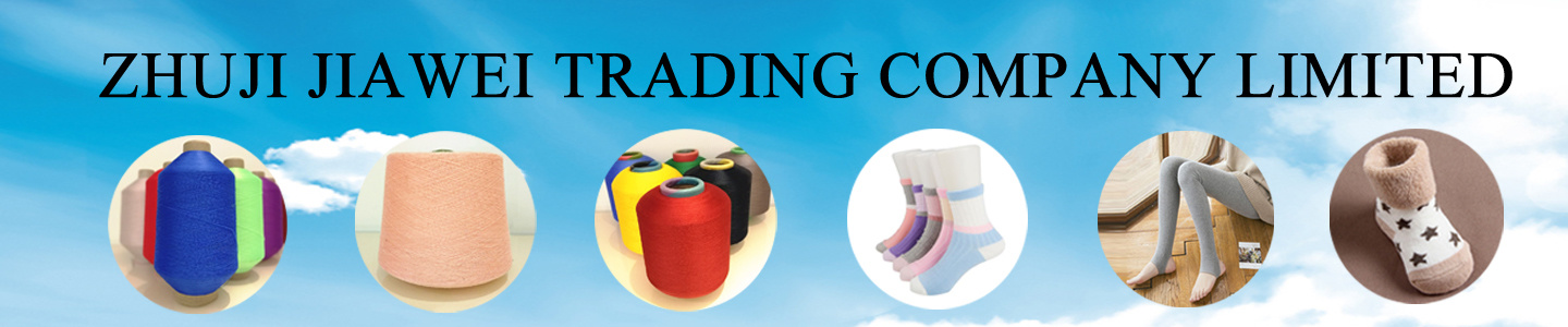 ZHUJI JIAWEI TRADING CO., LTD.