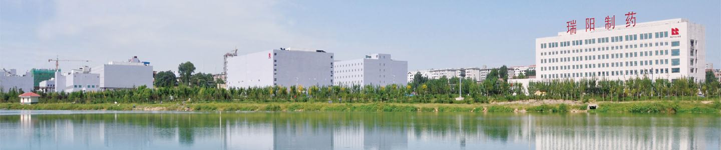 REYOUNG PHARMACEUTICAL CO., LTD.