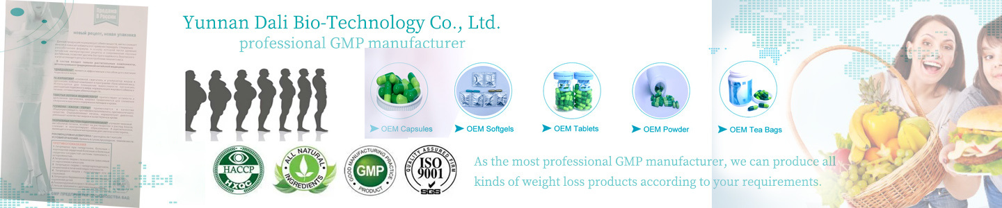 Yunnan Dali Bio-Technology Co., Ltd.