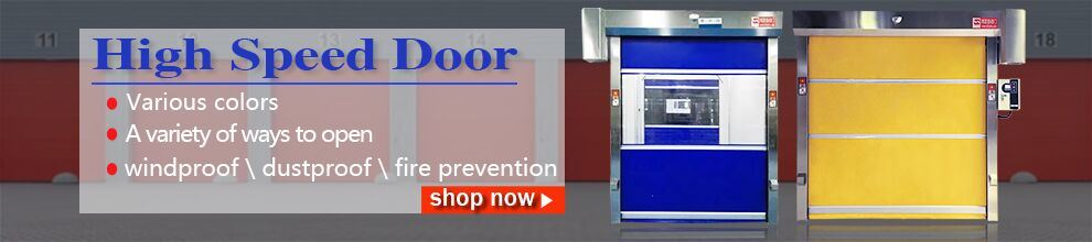 Shenzhen Hongfa Automatic Door Co., Ltd.