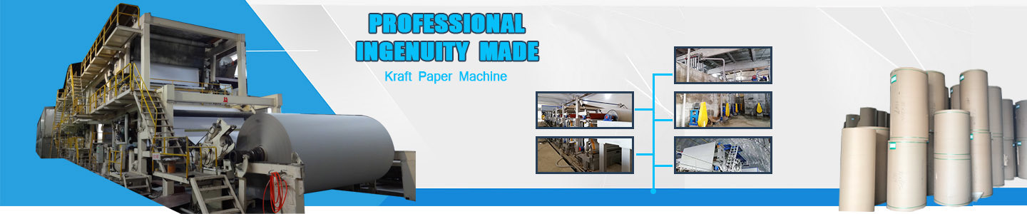 Qinyang City Shunfu Paper Making Machinery Co., Ltd.