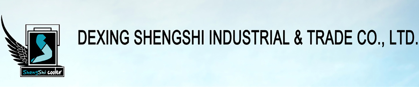 Dexing ShengShi Industrial & Trade Co., Ltd.