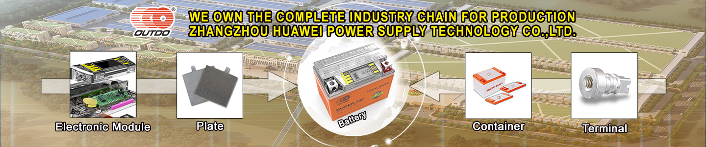 ZHANGZHOU HUAWEI POWER SUPPLY TECHNOLOGY CO., LTD.