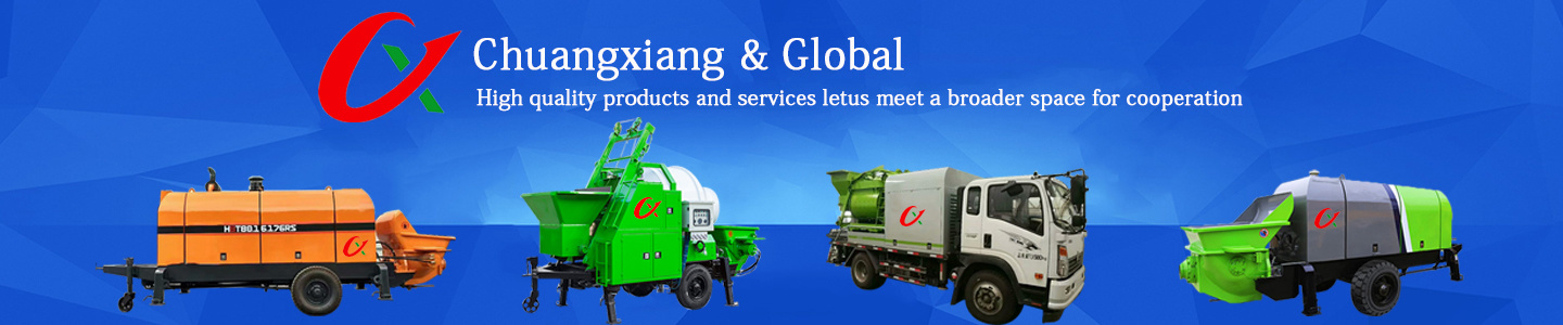 Changsha Chuangxiang Machinery Trading Co., Ltd.