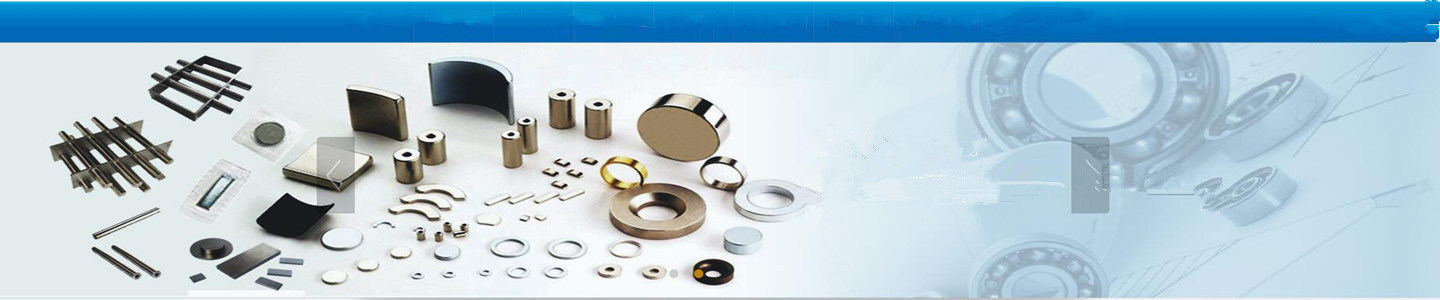 Nanjing Huajin Magnet Co., Ltd.