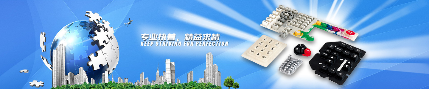 Shenzhen Taichangfeng Technology Co., Ltd.
