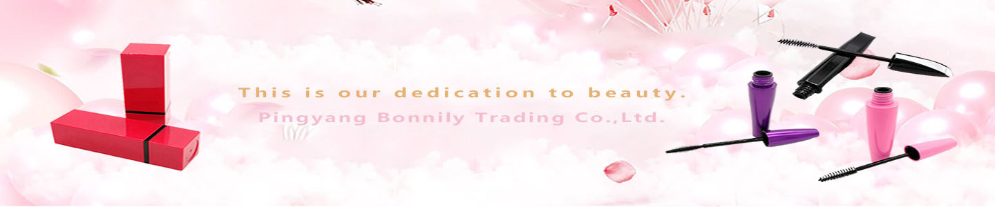 Pingyang Bonnily Trading Co., Ltd.