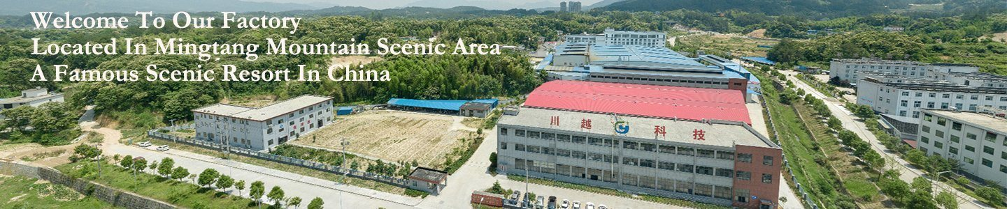 ANHUI CHUANYUE CASTING CO., LTD.