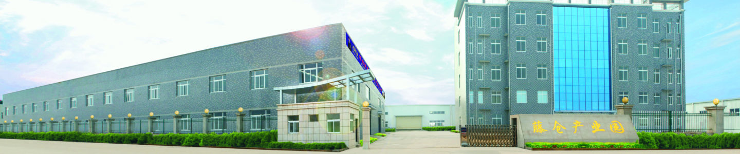 Hubei Tengcang Building Materials Technology Co., Ltd.