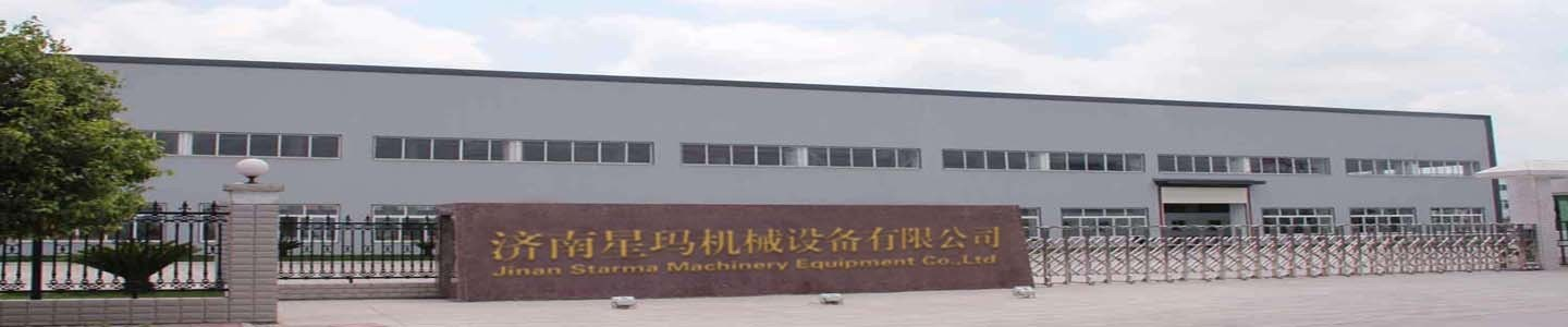 Jinan Starma Machinery Equipment Co., Ltd.