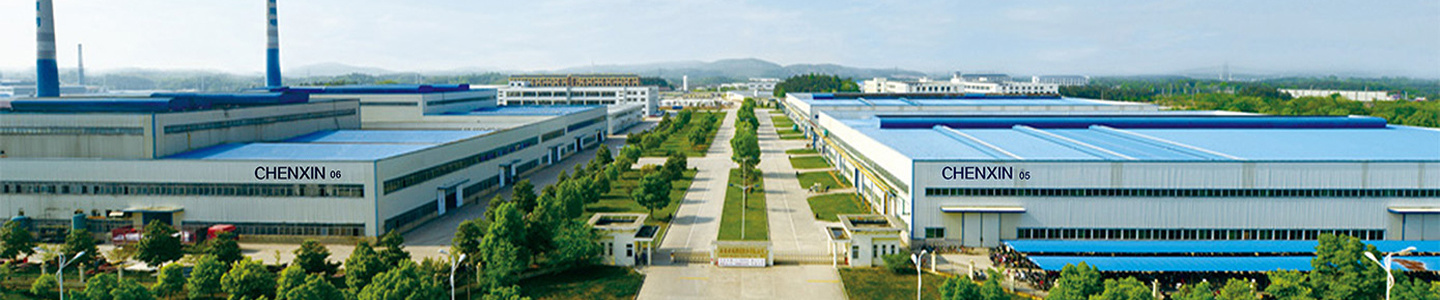 Anhui Chenxin Lighting Electrical Appliance Co., Ltd.