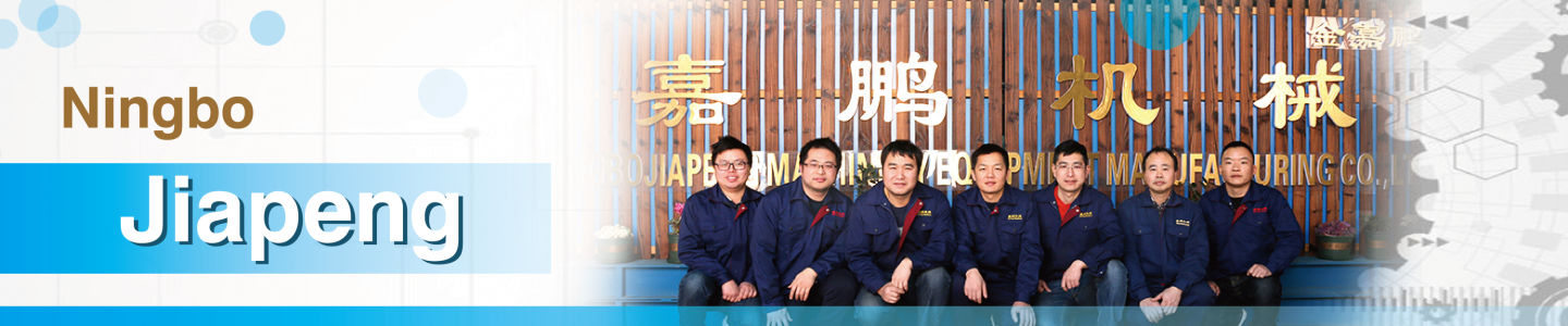 Ningbo Jiapeng Machinery Equipment Manufacturing Co., Ltd.