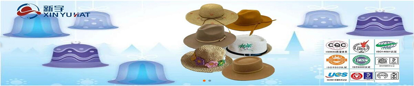 Laizhou Xinyu Hat Making Co., Ltd.