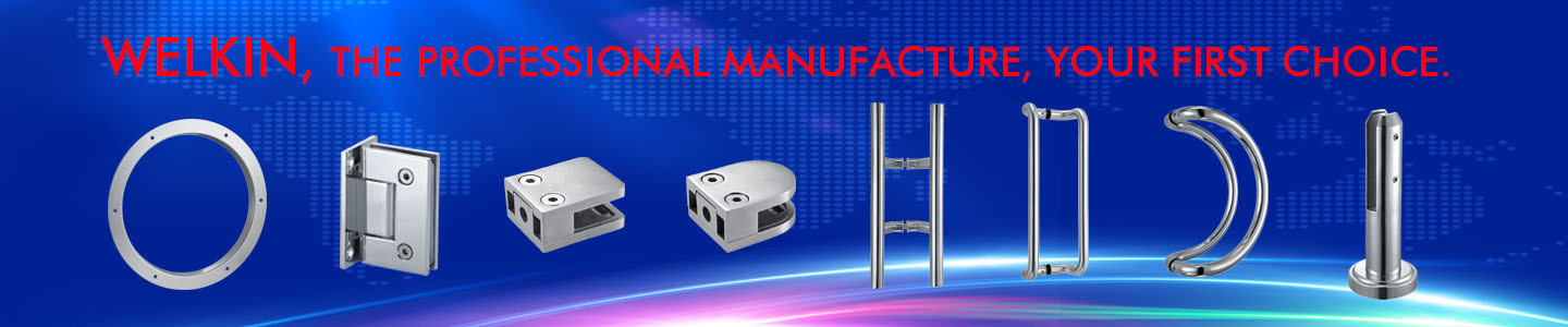 WELKIN HARDWARE MANUFACTURE CO., LTD.