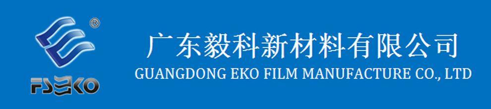 Guangdong EKO Film Manufacture Co., Ltd.