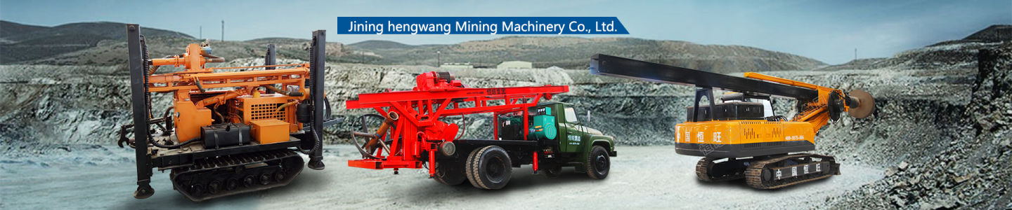 Ji Ning Hengwang Mining Machinery Co., Ltd.