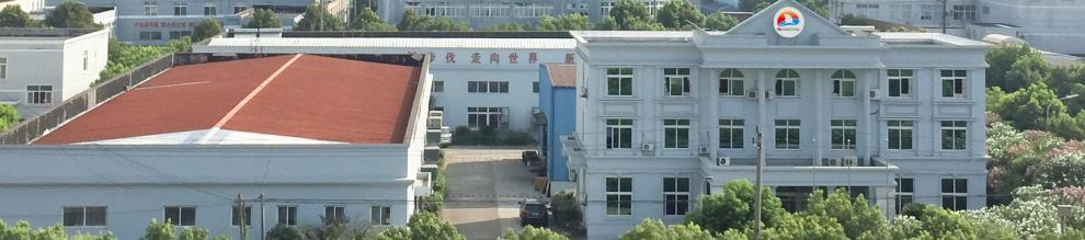 Ningbo Hongxin Precision Machinery Co., Ltd.
