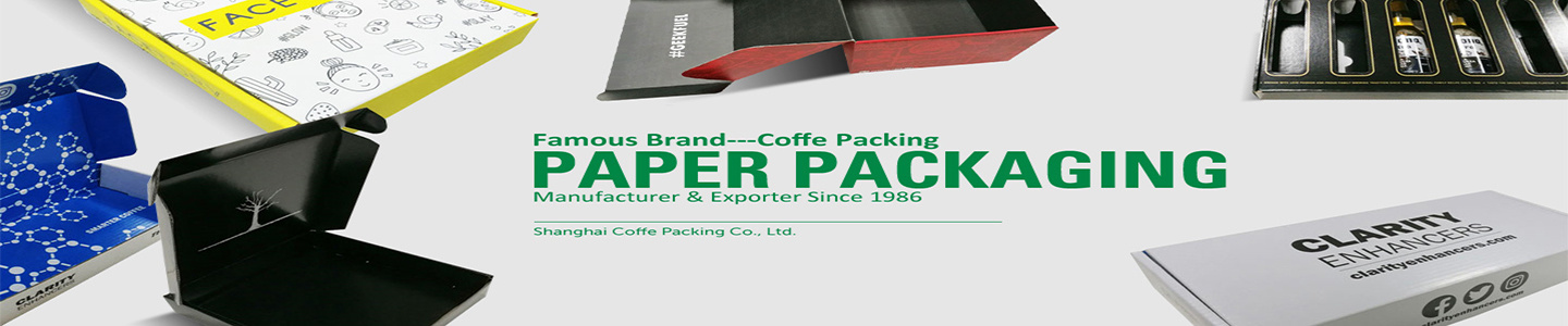Shanghai Coffe Packing Group Co., Ltd.