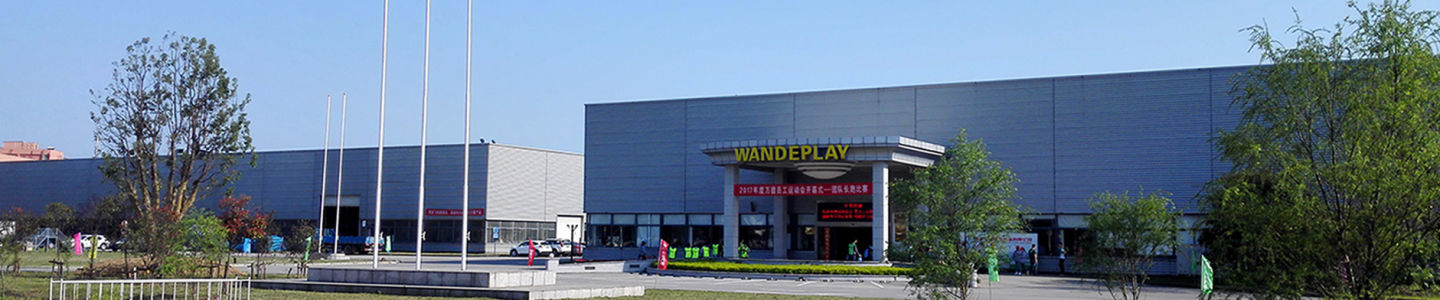 NANJING WANDE SPORTS INDUSTRY GROUP CO., LTD.