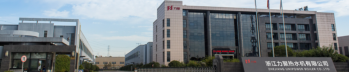 Zhejiang Unipower Boiler Co., Ltd.