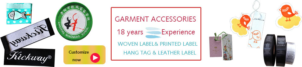 Hangzhou QiuDie Garment Accessories Co., Ltd.