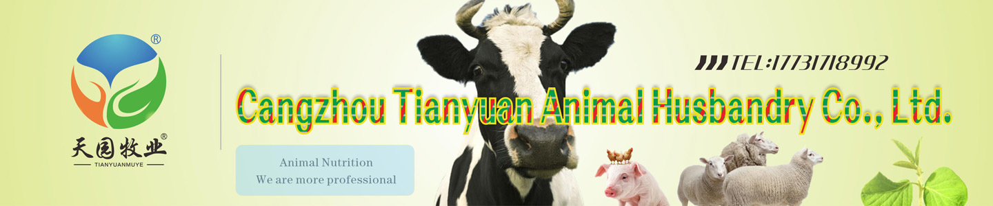 Cangzhou Tianyuan Animal Husbandry Co., Ltd.