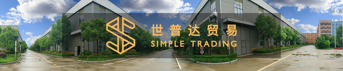 Wenzhou Simple Trading Co., Ltd.