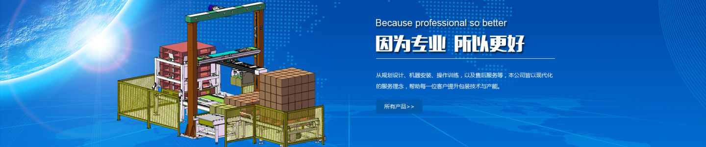 Yanmao Intelligent Equipment (Suzhou) Co., Ltd.