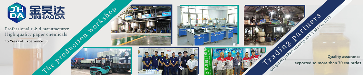 Qingzhou Jinhao Industry and Trade Co., Ltd.