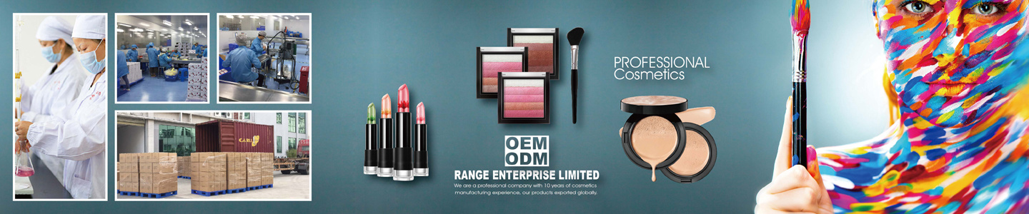 Guangzhou Rangecolor Cosmetics Co., Ltd.