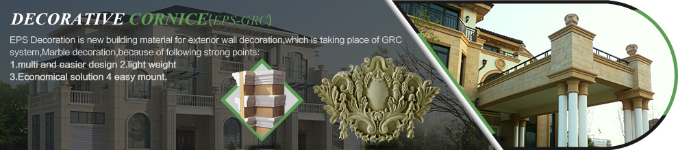 Lanxi Green Building New Material Co., Ltd