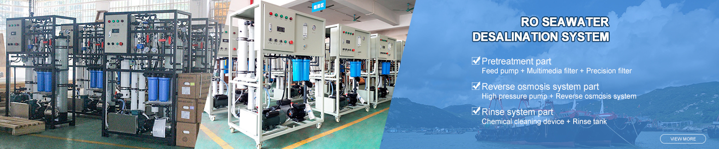 Zhuhai Wangyang Water Treatment Equipment Co., Ltd.