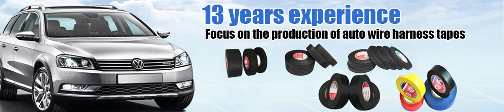 China Adhesive Tape manufacturer, Tape, PVC Tape supplier - Wenzhou on